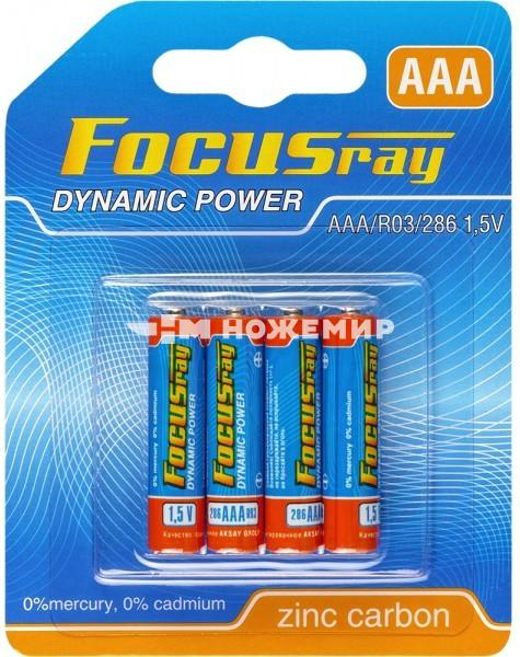 Батарейка FocusRay Dynamic Power FR-R03-BL4